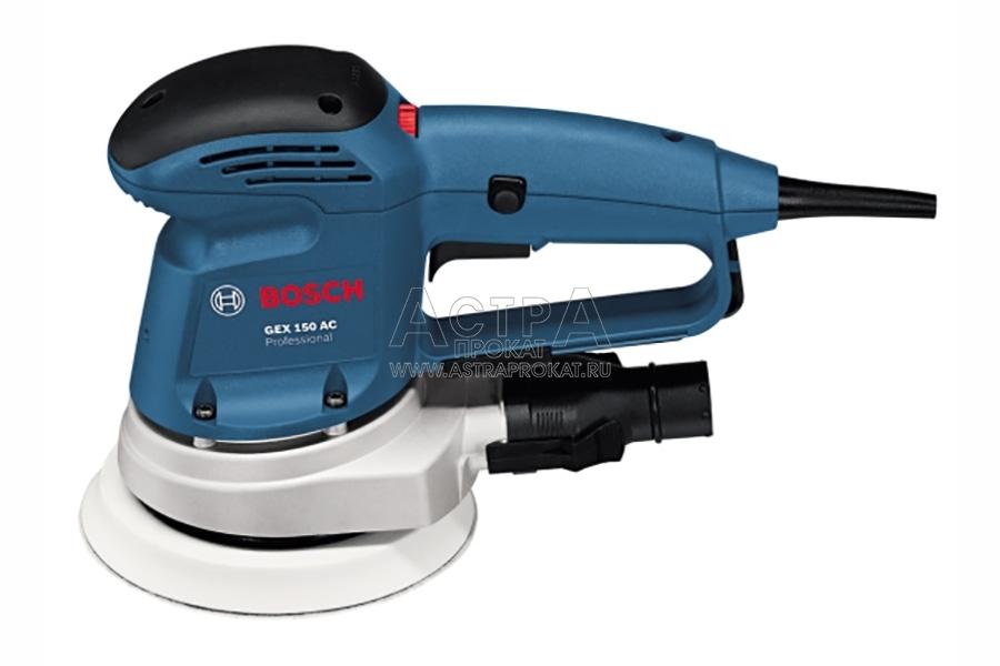 Аренда эксцентриковой шлифовальной машины Bosch GEX 150