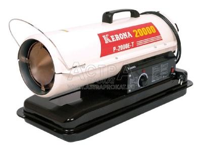 Аренда дизельной тепловой пушки  Kerona P-2000E-T, 16.5 кВт